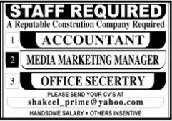 JOBS | A Reputable Construction Company
