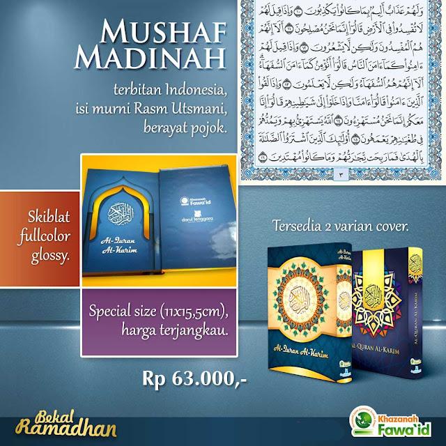 MUSHAF AL-QURAN (Classic)