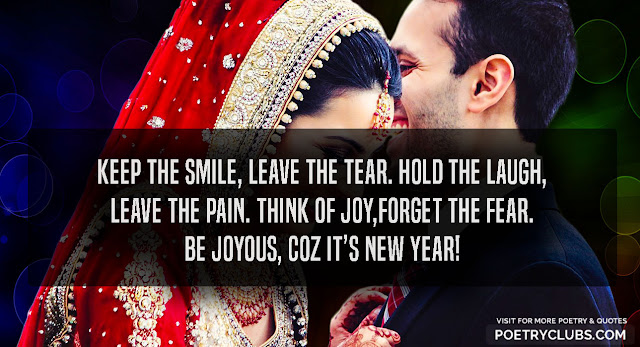 happy new year 2020 wishes,happy new year 2020 wishes for husband,happy new year 2020 wishes for him,happy new year 2020 wishes for boyfriend,happy new year 2020 wishes for couples, happy new year 2020 wishes for lovers,happy new year 2020 quotes for husband,  happy new year 2020 images,