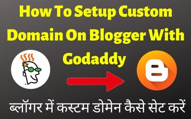 domain ko blog ke sath link kaise karen, blog me domain kaise add kare