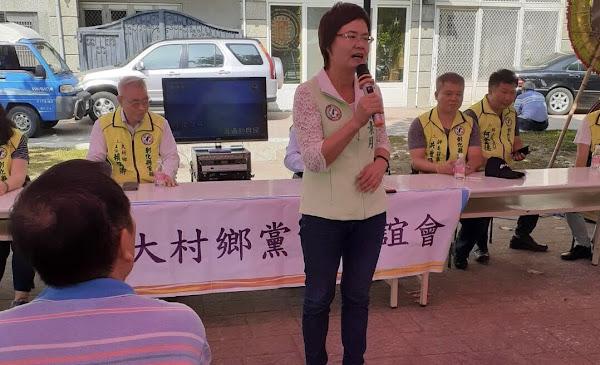 民進黨大村鄉聯絡處成立 落實基層組織擴大服務