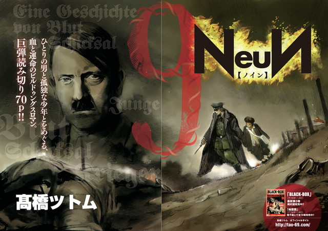 Ice Blade's Tsutomu Takahashi Turns 'NeuN 9' 1-Shot into Full Series