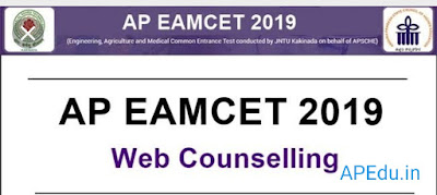 AP EAMCET-2019 Counselling details
