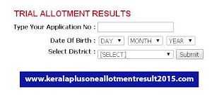 Plus one trial allotment result 2018 @ hscap.kerala.gov.in