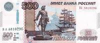Mange russiske rubler gjennom Danske Bank, Estland