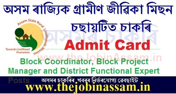 ASRLMS Admit Card 2020