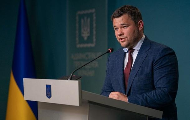 У Зеленського спростували відставку Богдана