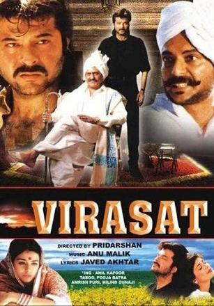 Virasat hindi movie mp3 songs free download.