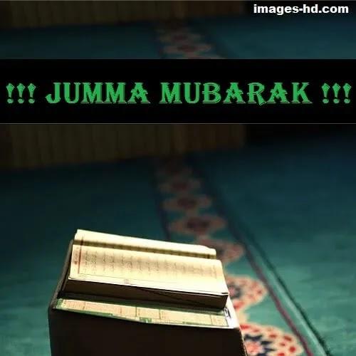 Jumma Mubarak DP with the Holy Quran