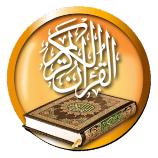 تحميل القران الكريم مكتوب – المصحف كتابة Koran- اجمل تلاوات القران 2021