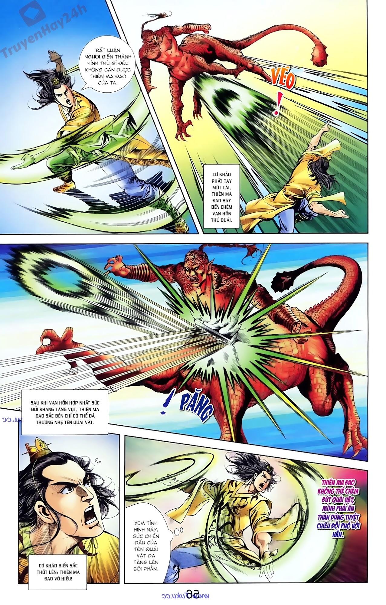 Cơ Phát Khai Chu Bản chapter 81 trang 12