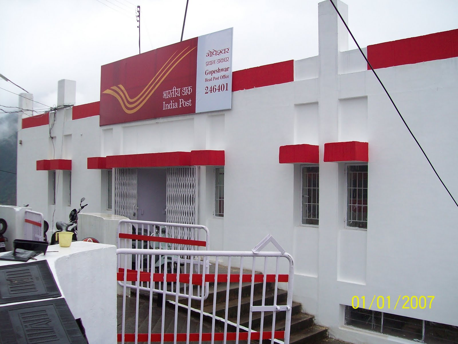 India Post Franchise To Connect Rural India.Postal ...