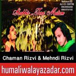 http://www.humaliwalayazadar.com/2017/10/chaman-rizvi-mehndi-rizvi-nohay-2018.html