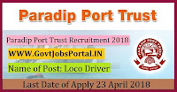 Paradip Port Trust Recruitment 2018– Loco Driver