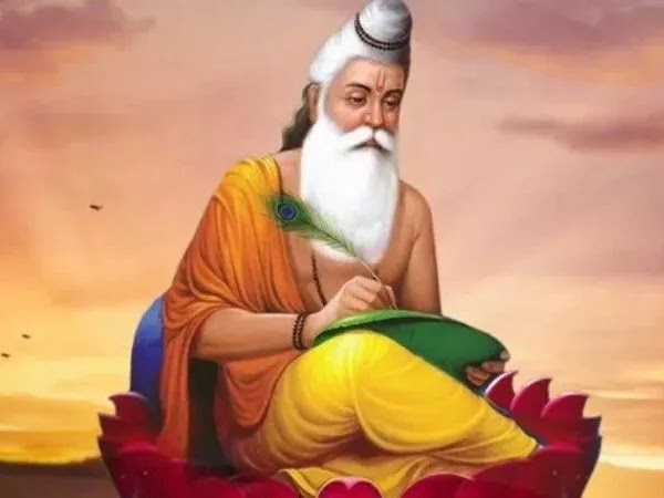 Jai Valmik Jyanti (Pargat Diwas) Status & Wishes in Hindi