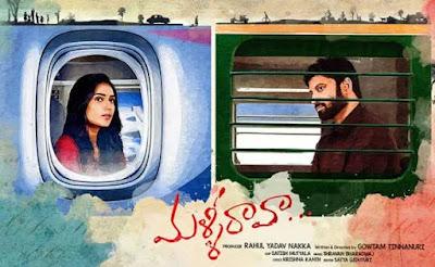 Malli Raava | Telugu Full Movie | Poster | Movierulz
