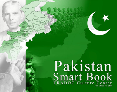 Pakistan Best History Book Free Download
