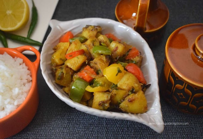 Shimla mirch ki sabji | Aloo Capsicum recipe | Potato and capsicum curry