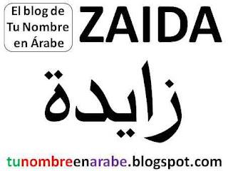 Zaida en arabe para tatuajes
