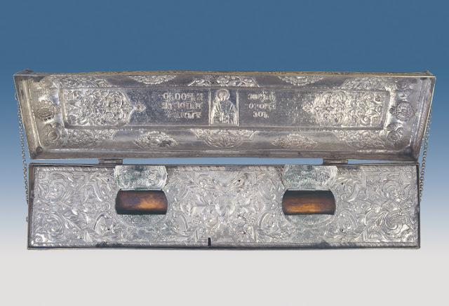 Λείψανα της Ιεράς Μονής Βατοπαιδίου Αγίου Όρους https://leipsanothiki.blogspot.com/
