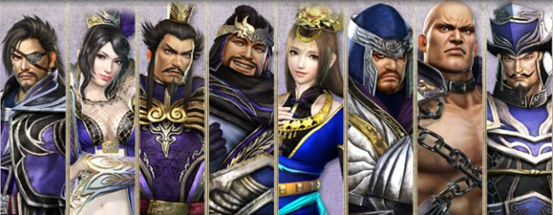 Kumpulan Foto dynasty warrior, Fakta dynasty warrior dan Video dynasty warrior