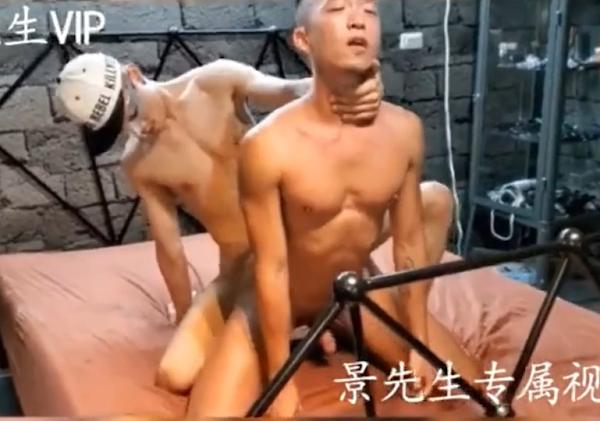 Hot Chinese Fuck