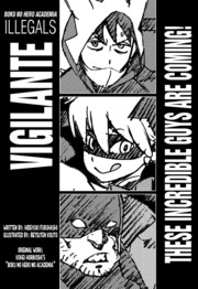 Boku no Hero Academia Illegals
