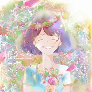 GENIC - Haru Urara | Fruits Basket: The Final Ending Theme Song