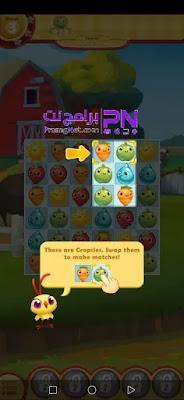 تحميل لعبة farm heroes saga للكمبيوتر برابط مباشر
