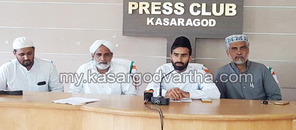 Jamiyyathul Muallimeen, Press Conference, Kasaragod, Kerala, Jamiyyathul Muallimeen inter state meet on 18th