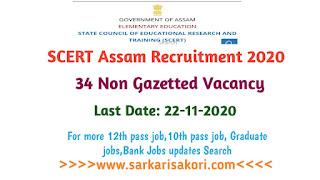 SCERT Assam Recruitment 2020