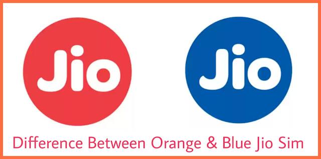 jio ki orange aur blue sim me kya difference hai