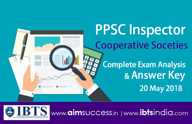 PPSC Cooperative Inspector Exam Analysis & Question Paper 20 May 2018