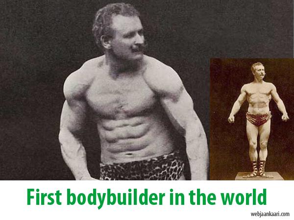 World's first body-builder