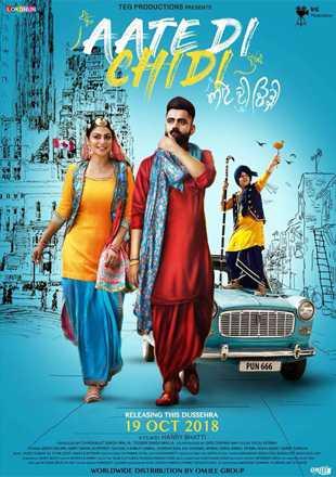Aate di chidi 2018 Full Punjabi Movie Download HDTV 720p