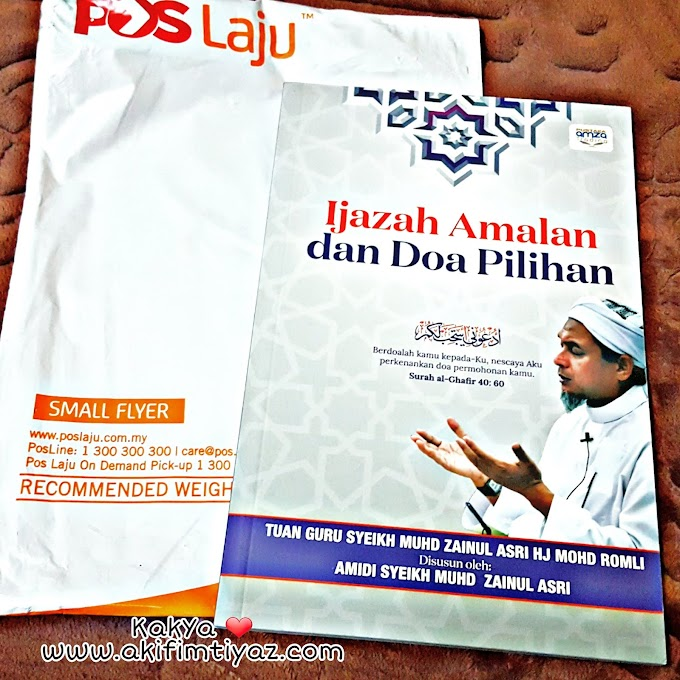 Buku Ijazah Amalan Dan Doa Pilihan Tuan Guru Syeikh Muhd Zainul Asri Hadiah Daripada Sahabat PSC