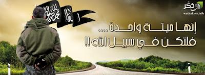 Ahlus Sunnah Jihad Fii Sabiilillaah Bersama Ulil Amri