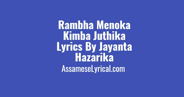 Rambha Menoka Kimba Juthika Lyrics By Jayanta Hazarika