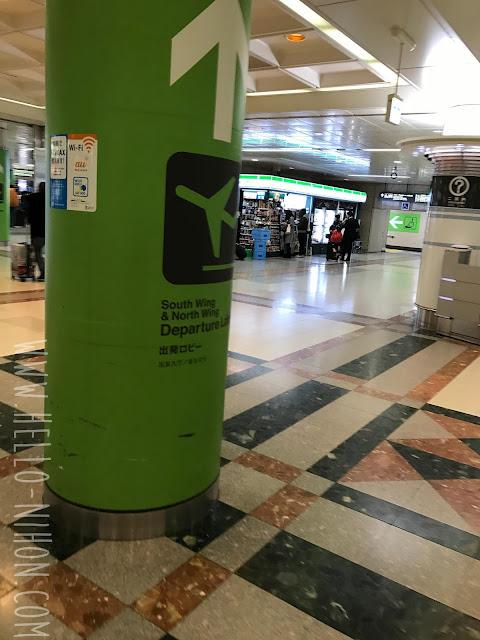 Narita Airport pillars guiding the way to the terminal
