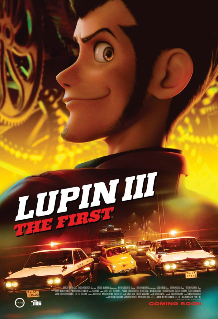 Lupin III: THE FIRST anime film - poster