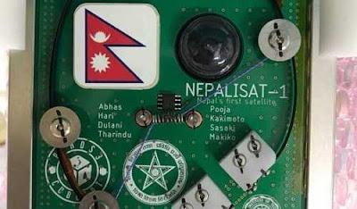 Nepal Launched First Satellite 'NepaliSat-1'