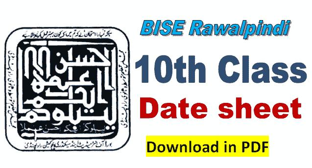10th class date sheet 2021 rawalpindi board