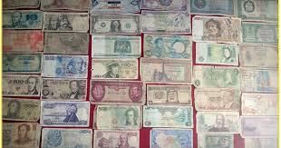 سعر الصرف العملات مقابل الجنية 30يوليو2020The exchange rate of currencies against the pound July30, 2020