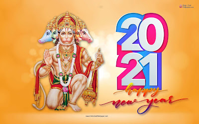 happy new year 2021 wallpaper download in hindi
