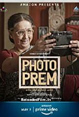 Photo-Prem (2021) Marathi Full Movie Download 1080p 720p 480p
