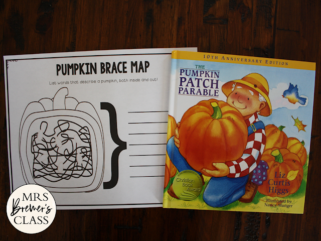 Pumpkin Patch Parable book study literacy unit with Common Core aligned companion activities K-1