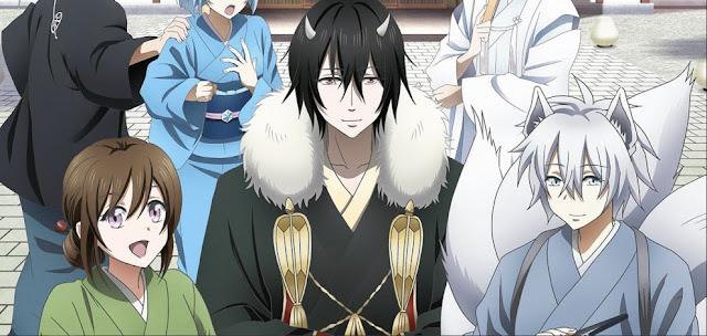 Anime o Youkai