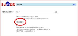 Cara Pasang Sitemap Baidu,Bing,Yandex Dan Google Webmaster Paling Mudah