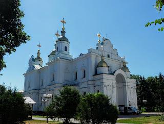 Полтава. Соборний майдан. Кафедральний собор Успіння Пресвятої Богородиці
