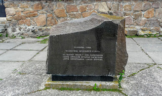 Замковая гора. Памятник археологии. На этом месте  Ярослав Мудрый в 1032 году основал старорусский город Юрьев – предшественник Белой Церкви